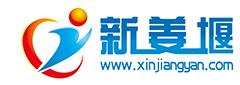 新姜堰 | 姜堰区门户网站 | 姜堰论坛| 姜堰网 |